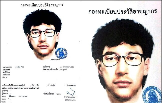 Thailand Explosion_114268