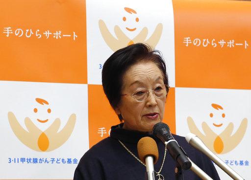 Japan Fukushima Cancer_251088