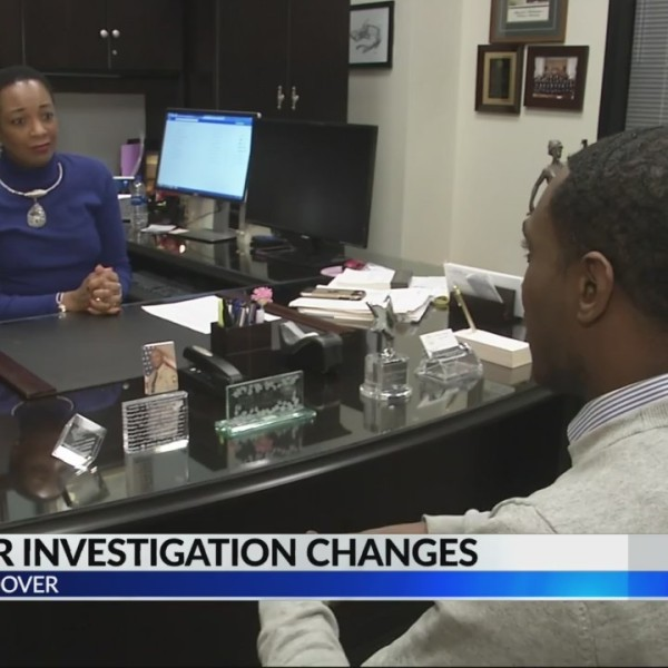 Call for investigation changes