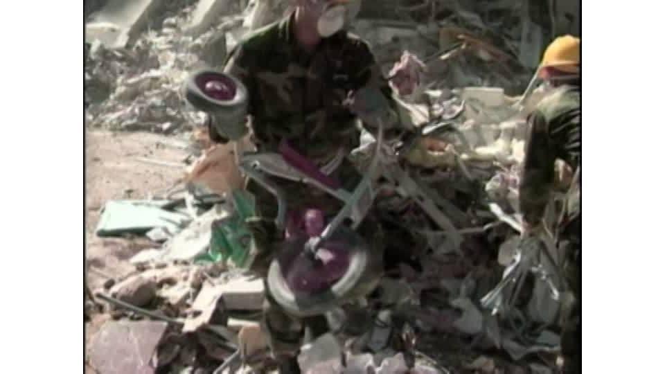 Oklahoma City Bombing Anniversary video