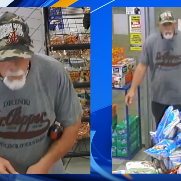 Gas station robbery suspect_