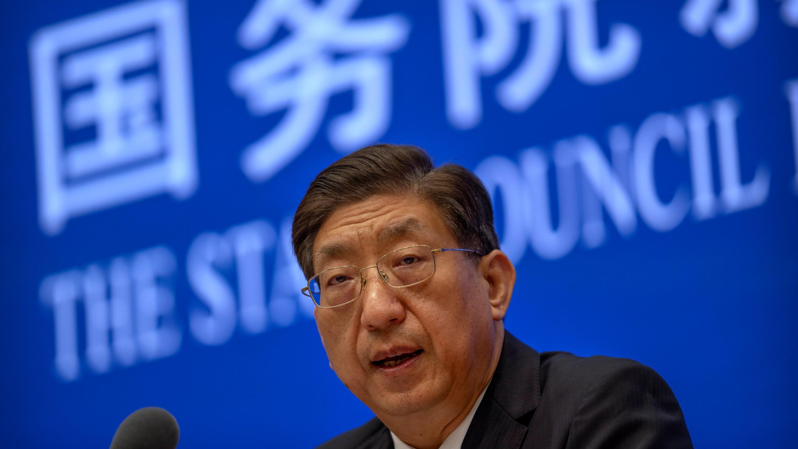 Zeng Yixin